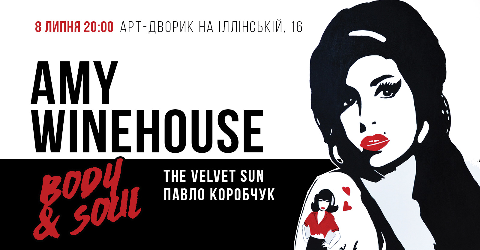 winehouse_fb